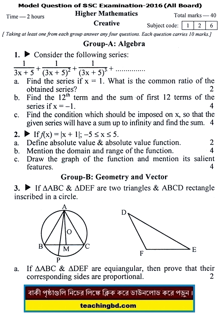 EV H. Mathematics Suggestion and Question Patterns of SSC Examination 2016-11